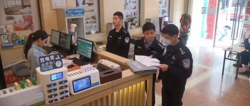 都昌一酒店未如实登记旅客身份信息,负责人被行政处罚
