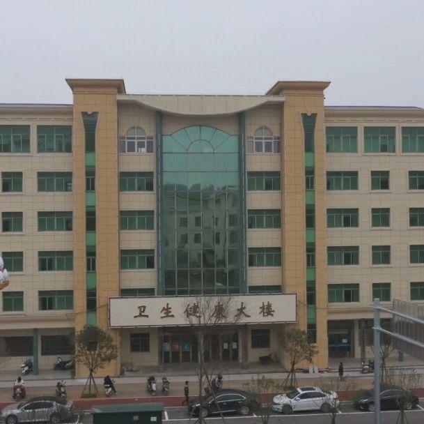 都昌县贫困人口家庭医生签约率达100%