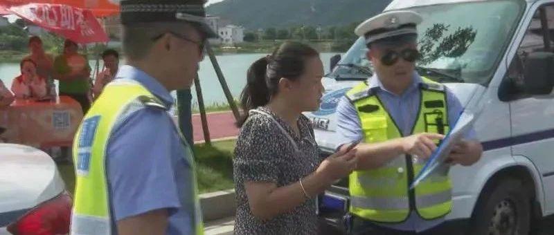 都昌交警与蓝天救援队接力,成功将准考证交还给考生家长