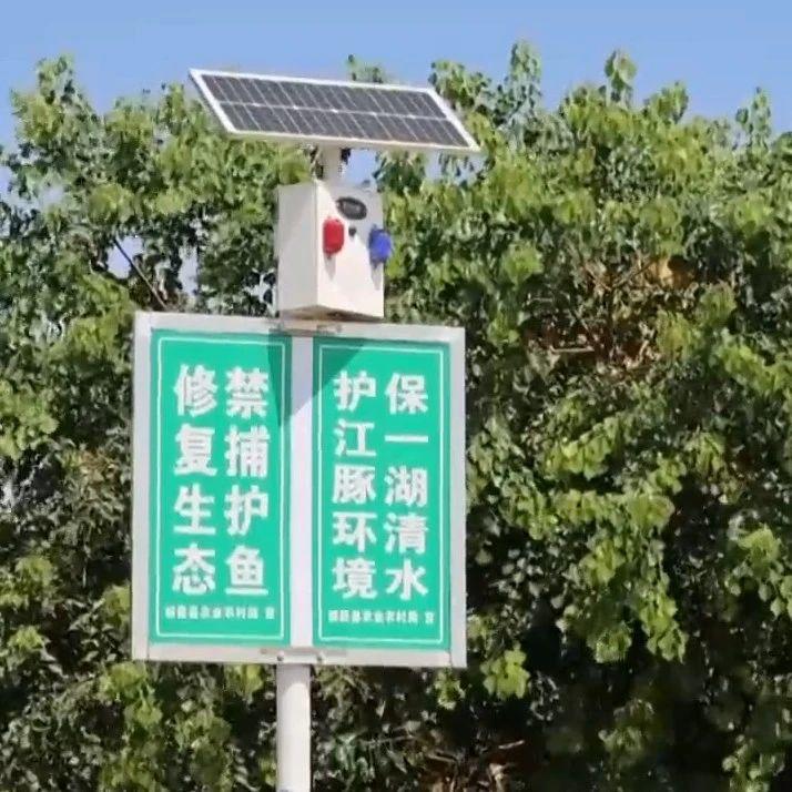 都昌县125套太阳能语音警示器投入使用