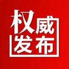 全省遴选都昌一单位上榜!